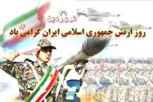 ایران اسلامی به ارتش غیور وایثارگر می بالد