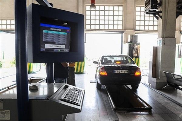 نوبت دهی مراکز معاینه فنی اینترنتی انجام میشود