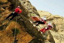 سقوط از کوه در کرمان 2 مصدوم برجای گذاشت
