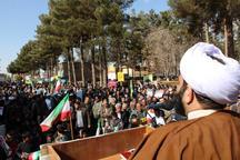 سستی در مسیر انقلاب اسلامی خیانت به آرمان پیامبران است