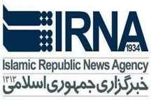 رویدادهایی که دوازدهم اسفند ماه در استان مرکزی خبری می شوند