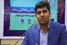 800 اثر به دبیرخانه جشنواره رسانهای ابوذر بوشهر ارسال شد