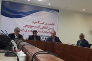 نایب رییس شورای تهران:کلانشهرها را نمی توان جزیره ای اداره کرد