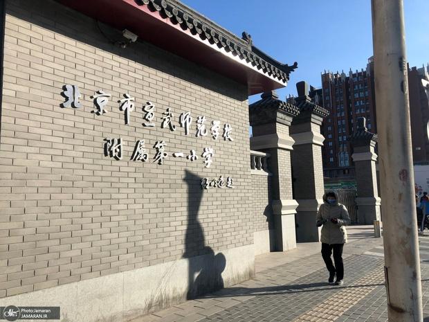 20 زخمی در حمله با چاقو به مدرسه ابتدایی در پکن+ تصاویر