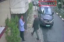 کشف خودروی دیپلماتیک کنسولگری عربستان در یکی از پارکینگ های استانبول+عکس