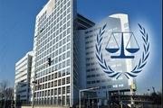 رأی دیوان لاهه درباره شکایت ایران از آمریکا فردا اعلام میشود