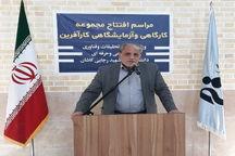 یک مجموعه آزمایشگاهی دانشگاهی در کاشان راهاندازی شد