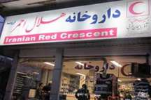 استاندار کرمان بر شبانه روزی شدن داروخانه هلال احمر تاکید کرد