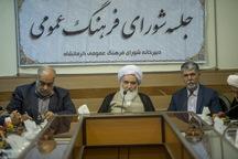دشمنان به دنبال تضعیف فرهنگ اسلامی هستند
