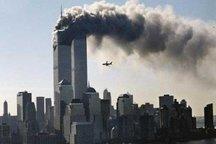 قربانیان حملات ۱۱ سپتامبر علیه عربستان اقامه دعوی کردند