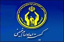 خودکفایی 373 خانوار تحت پوشش کمیته امداد سیرجان