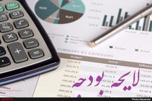 لایحه بودجه شهر یزد به شورایشهر تقدیم شد لزوم توجه به منابع پایدار برای شهرداری