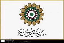 شهر تهران میزبان 1250 برنامه فرهنگی است