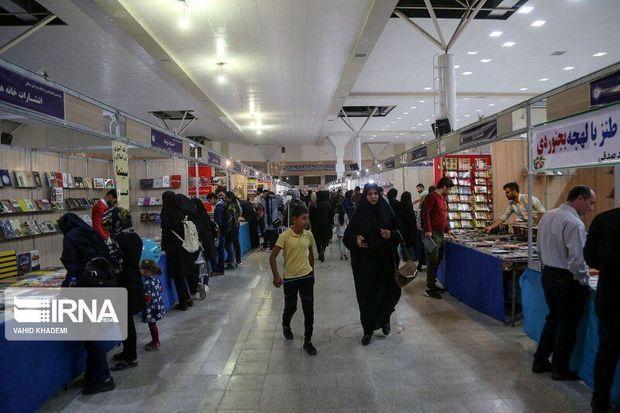 فروش ۱۲ میلیارد ریال کتاب در نمایشگاه کتاب خراسان شمالی