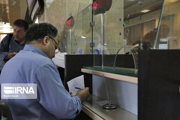 فعالیت همه شعب بانکها در مناطق زلزلهزده