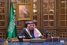 عزل و نصب های تازه از سوی پادشاه عربستان