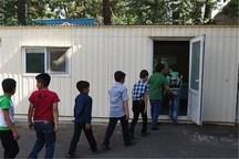 22 مدرسه کانکسی در کردستان وجود دارد