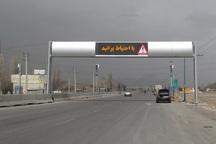 تابلوهای پیام متغیر خراسان شمالی آنلاین شد