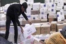 280 میلیون ریال کالای قاچاق در گناباد کشف شد