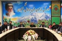 راهاندازی سامانه مراقبتهای الکترونیکی در اداره کل زندانهای استان چهارمحالوبختیاری