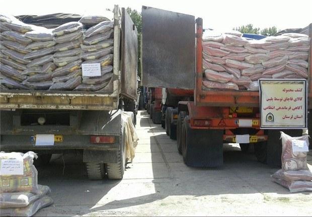 23تن برنج خارجی قاچاق در الیگودرز کشف شد