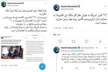 ابراز امیدواری مشاور روحانی به باز شدن پروندههای معلق آمریکا در شورای امنیت