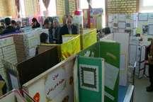 پایان رقابت علمی و پژوهشی دانش آموزان مشگین شهری