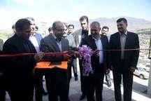 مجتمع ساماندهی متکدیان شهرستان خرم آباد بهره برداری شد