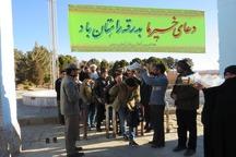 77 دانش آموز شهرستان درمیان به اردوی راهیان نور اعزام شدند