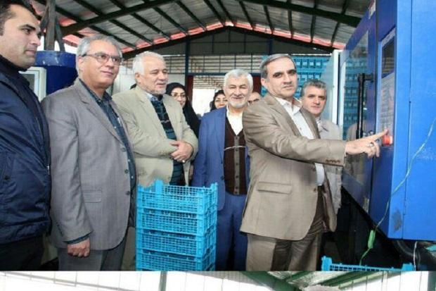 دو کارخانه در شهرک صنعتی تالش بهره برداری شد