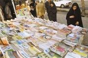 مهمترین عناوین روزنامه های چهارم شهریور البرز