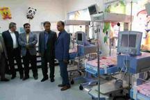 افتتاح دو بخش جدید در بیمارستان پیامبر اعظم(ص) گنبدکاووس
