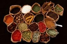گیاهان دارویی فرصتی برای تولید ثروت