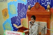 مسابقه قرآن ویژه توانخواهان بهزیستی استان بوشهر گشایش یافت