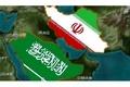 استقبال سعودیها از تصمیم آمریکا درباره سایت هستهای فردو