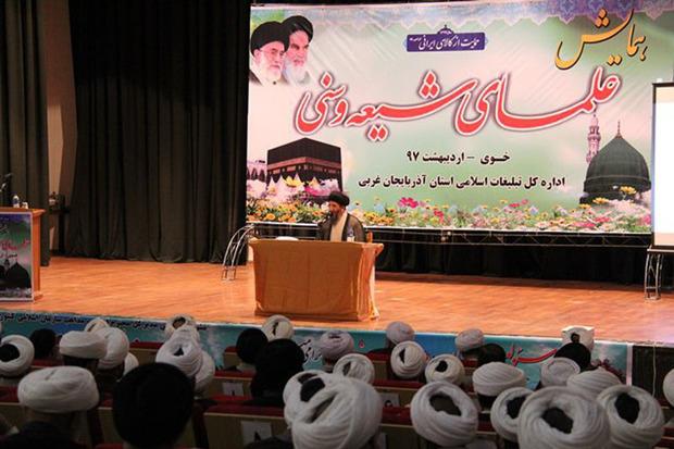 روحانیان برای رفع شبهه های دینی در فضای مجازی فعال شوند