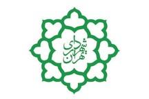 شهردار منطقه 19 پایتخت منصوب شد