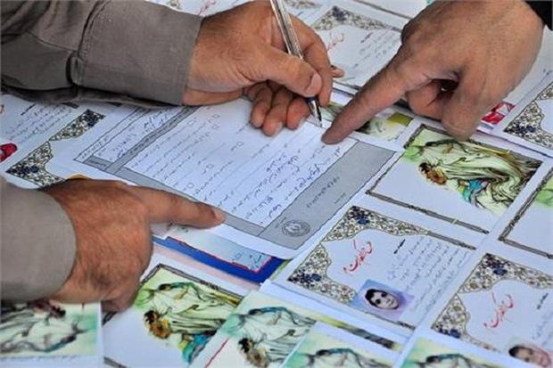 جذب پنج هزار حامی ایتام استان مرکزی در رمضان هدفگذاری شد