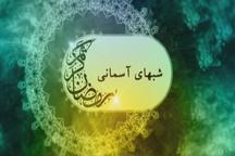 طرح قرآنی شب های آسمانی دربوشهرآغاز شد