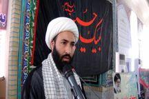 رمز پیروزی ملت بزرگ ایران اسلامی وحدت است