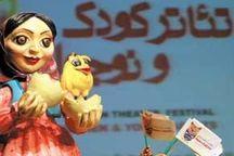 کودکان بهزیستی چراغ بیست و چهارمین جشنواره تئاتر کودک و نوجوان را روشن می کنند