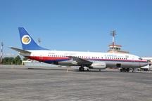 42 پروار داخلی و خارجی از فرودگاه ارومیه انجام شده است