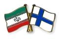 عضو هیات اقتصادی فنلاند: موانع مالی بین اروپا و ایران باید برطرف شود