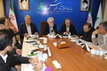 کارگروه ویژه هماهنگی امور اقتصادی آذربایجان شرقی و منطقه آزاد ارس برگزار شد