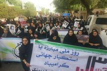 راهپیمایی 13 آبان با شعار مرگ بر آمریکا در شمال خوزستان برگزار شد