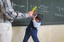 تنبیه بدنی دانش آموز همدانی پیگیری می شود