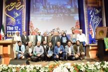 اعلام نفرات برگزیده جشنواره شعر رضوی به زبان ترکی آذری