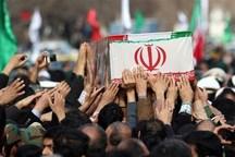 دلنوشته ای تقدیم به شهید سرافراز ناجا فردین سنجری