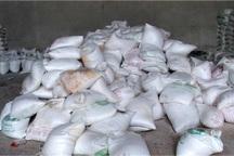 273 تن نمک غیر استاندارد در بروجرد کشف و ضبط شد