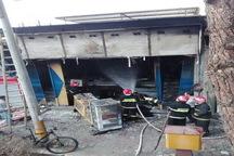 آتش سوزی فروشگاه پوشاک در کاشان مهار شد